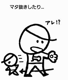 f:id:nichan-nichan:20170423020106p:plain