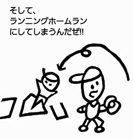 f:id:nichan-nichan:20170423020108p:plain