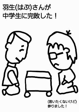 f:id:nichan-nichan:20170429001411p:plain