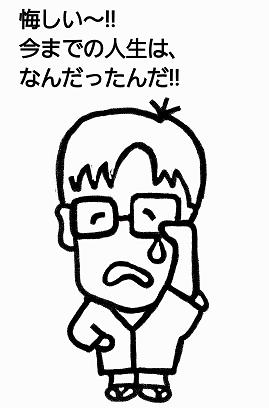 f:id:nichan-nichan:20170429001412p:plain