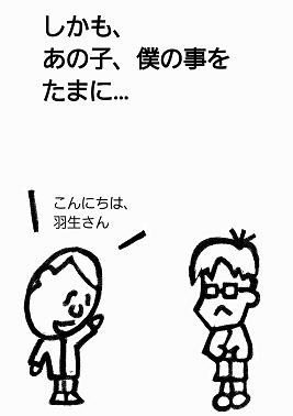 f:id:nichan-nichan:20170429001413p:plain