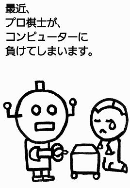 f:id:nichan-nichan:20170429001415p:plain