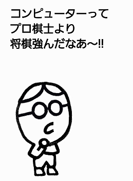 f:id:nichan-nichan:20170429001416p:plain