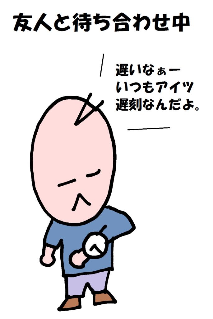 f:id:nichan-nichan:20170517022434j:plain