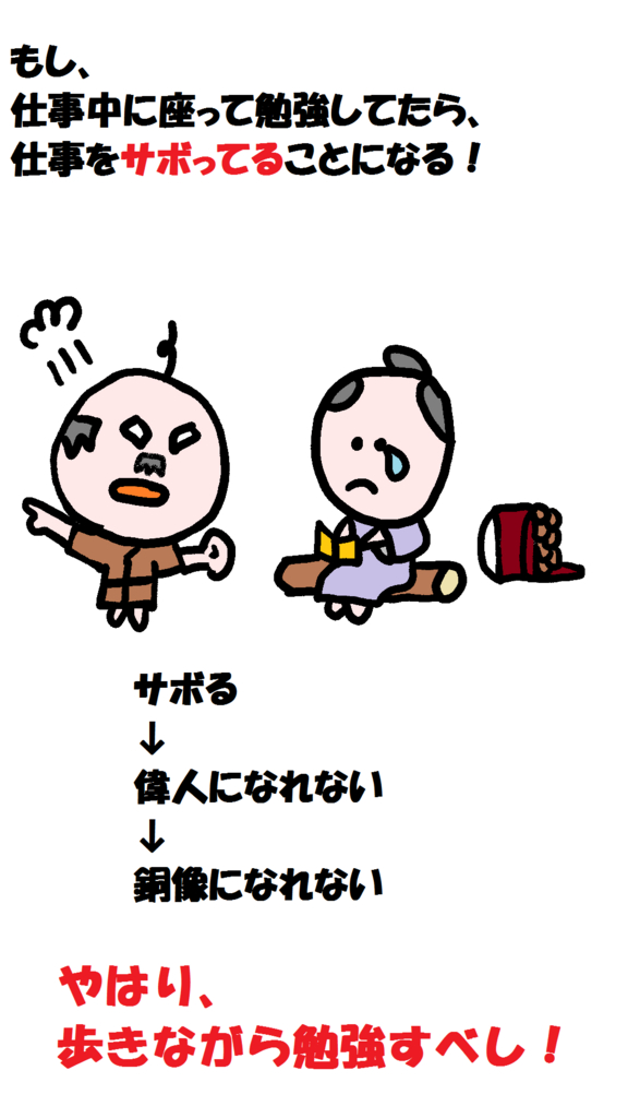 f:id:nichan-nichan:20170522025922j:plain