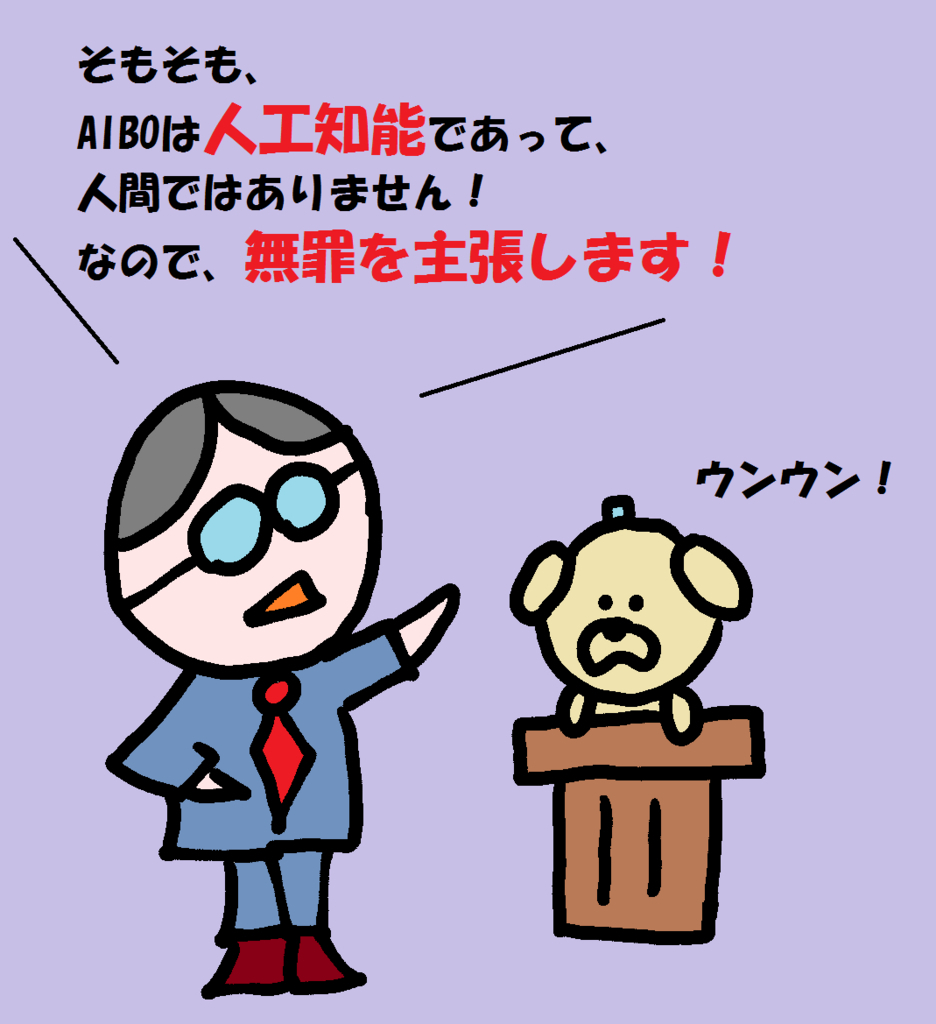 f:id:nichan-nichan:20170607131803j:plain
