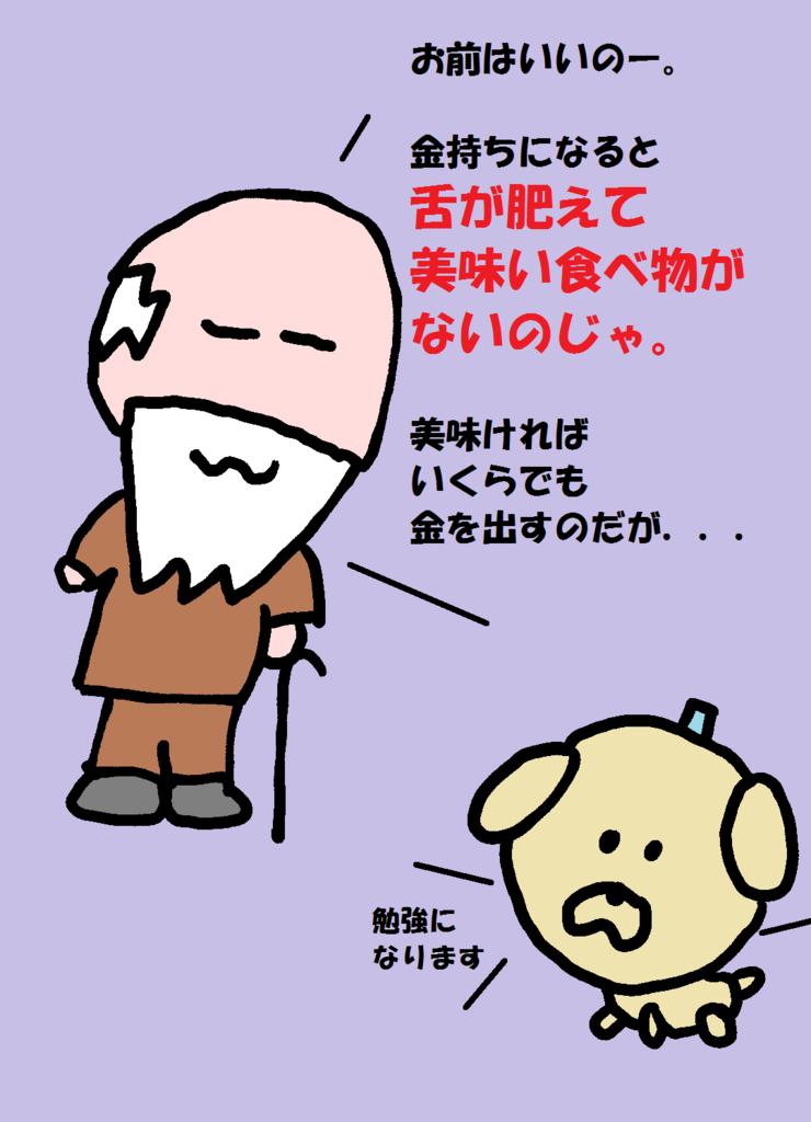 f:id:nichan-nichan:20170625015438j:plain