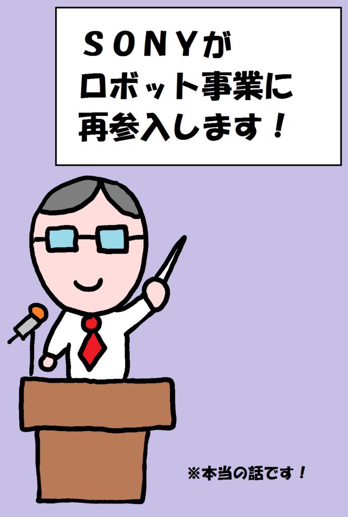 f:id:nichan-nichan:20170702142257j:plain