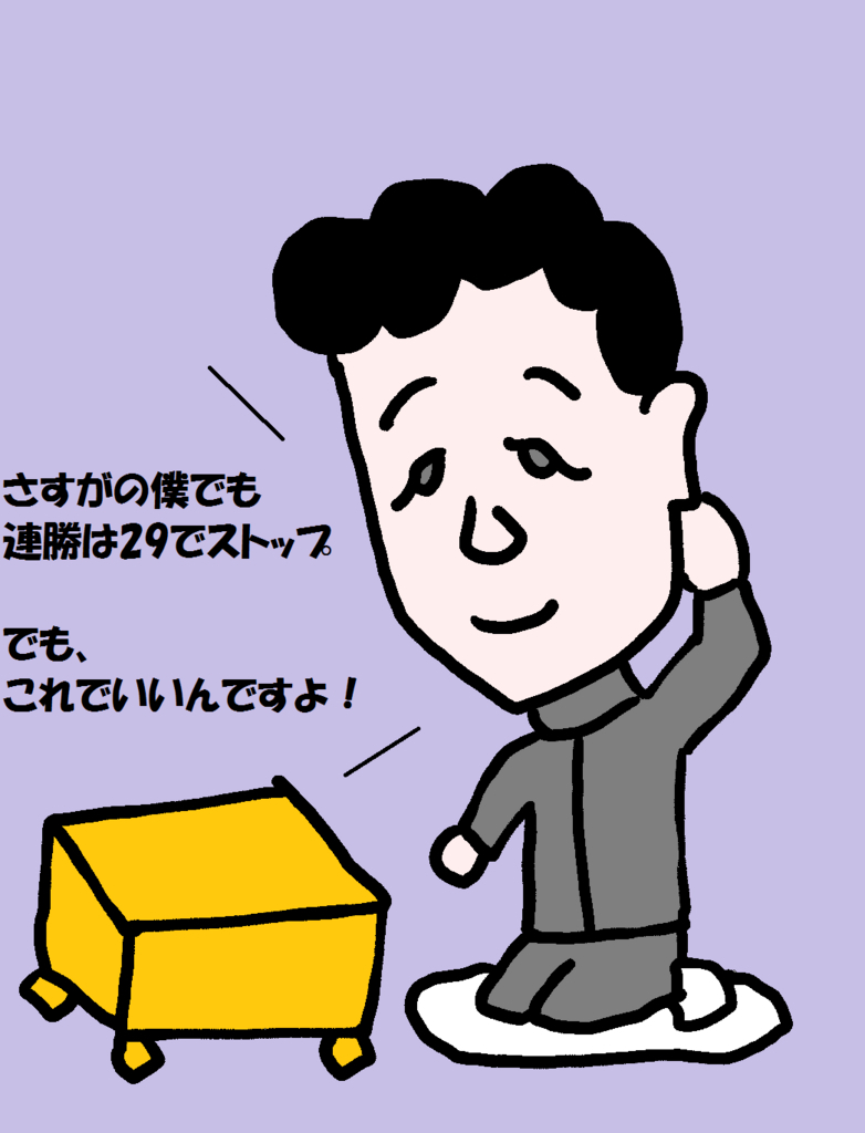 f:id:nichan-nichan:20170711020826j:plain