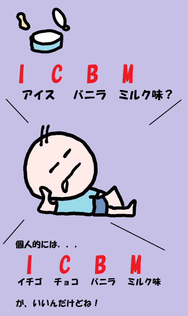 f:id:nichan-nichan:20170920144340j:plain