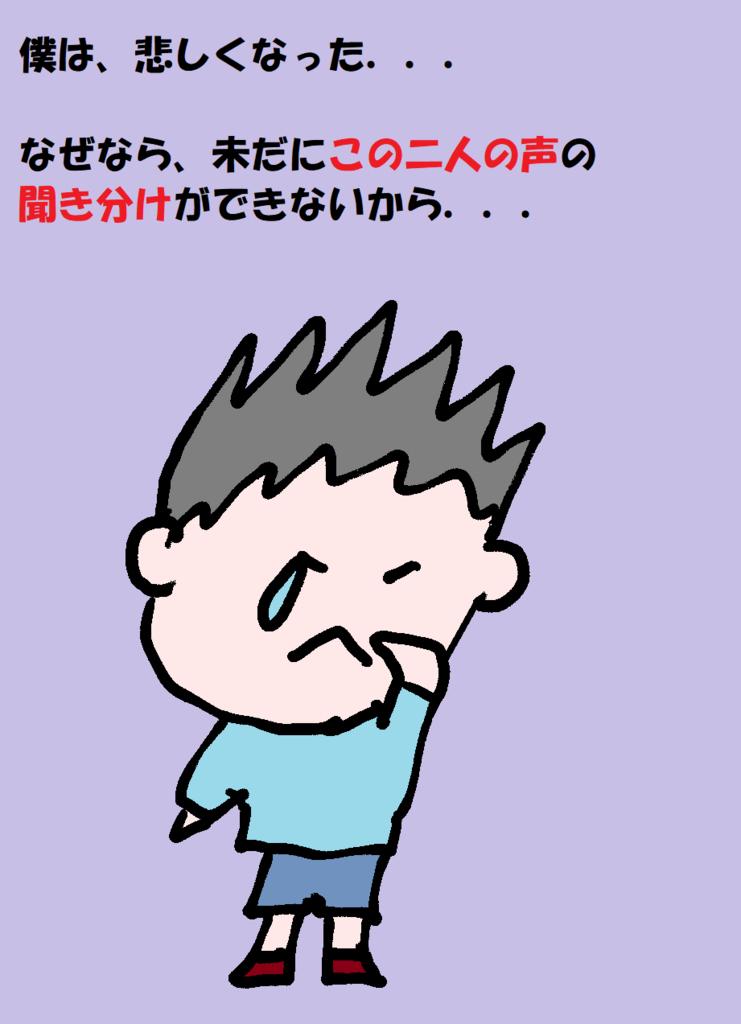 f:id:nichan-nichan:20171015015641j:plain