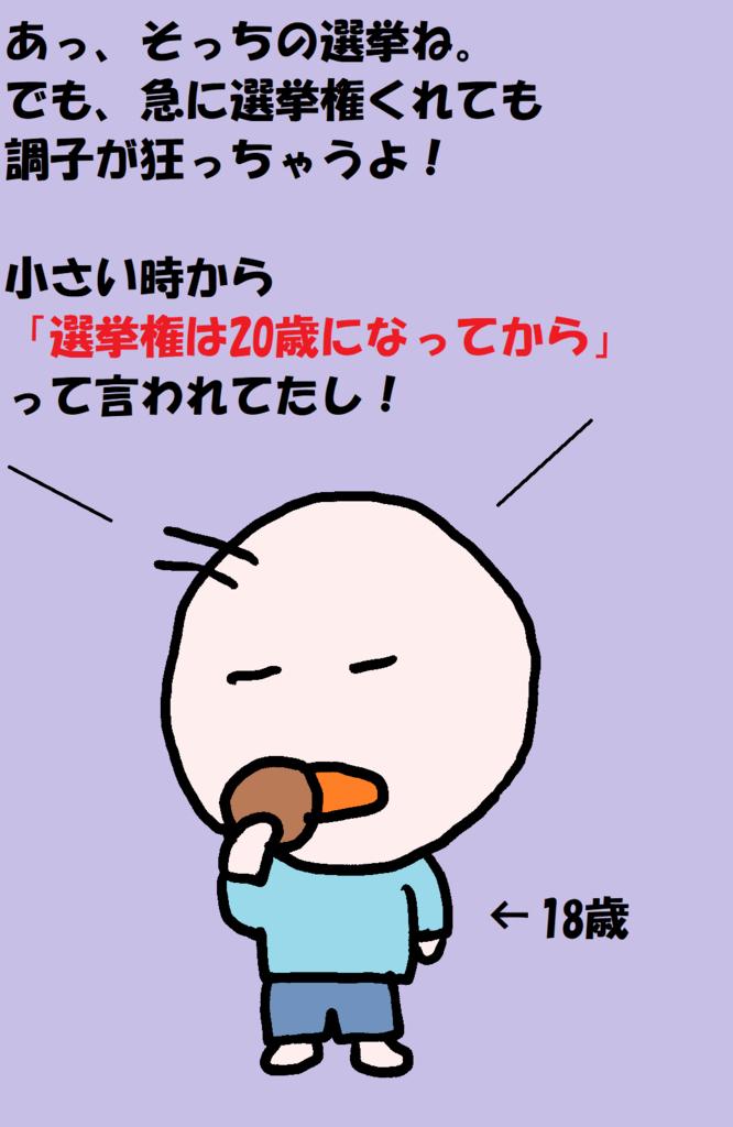 f:id:nichan-nichan:20171101002109j:plain