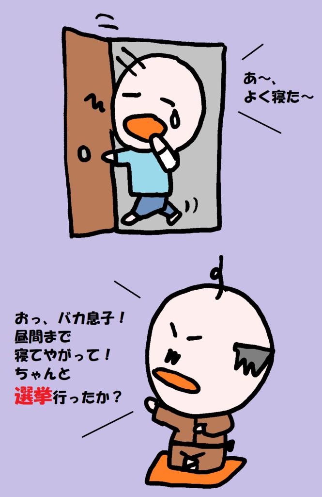 f:id:nichan-nichan:20171101002141j:plain
