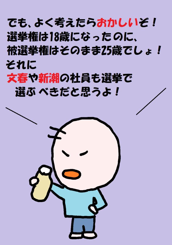 f:id:nichan-nichan:20171101020209j:plain
