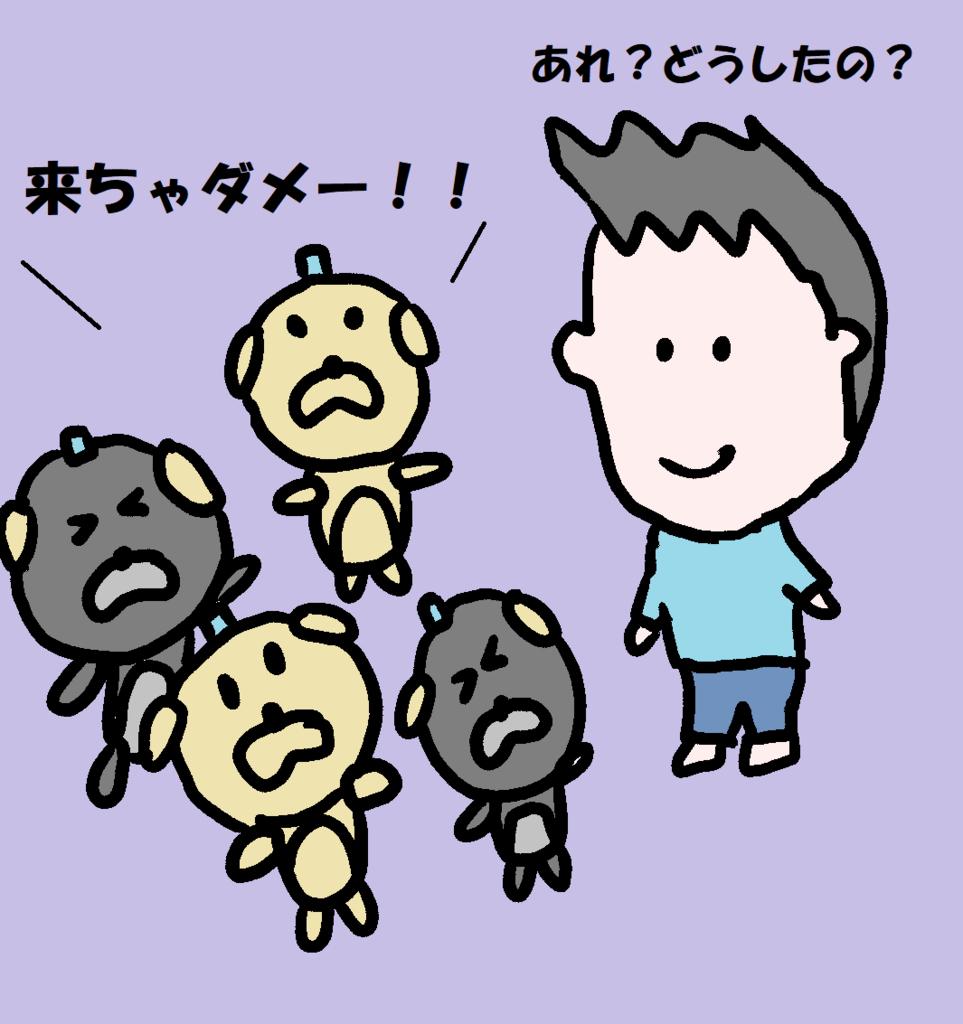f:id:nichan-nichan:20171112233231j:plain