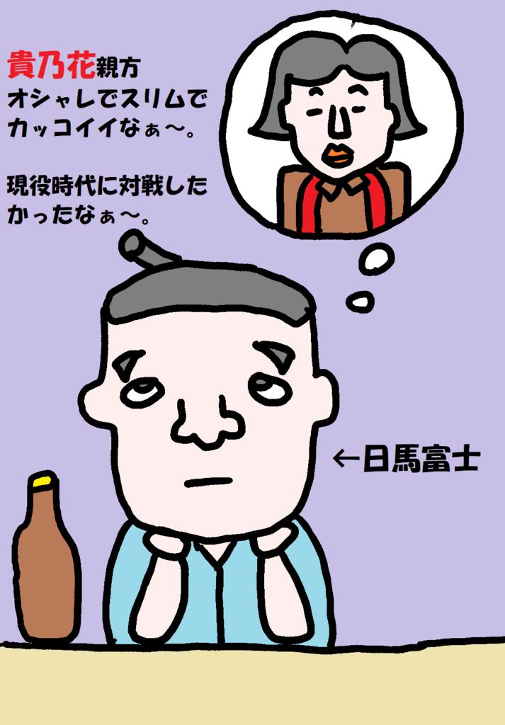 f:id:nichan-nichan:20171121014858j:plain