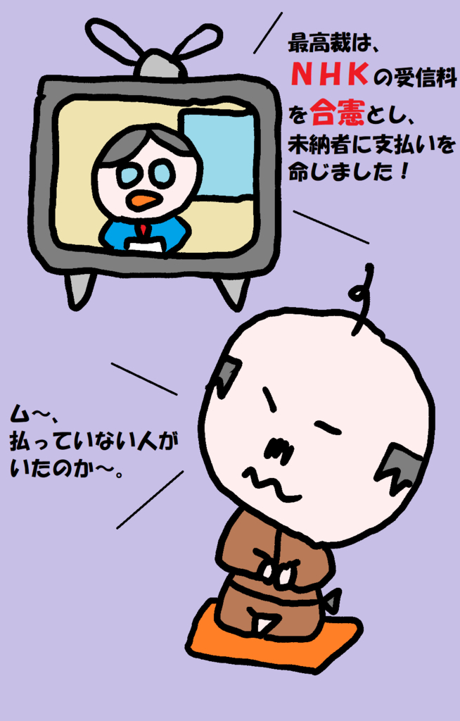f:id:nichan-nichan:20171219122557j:plain