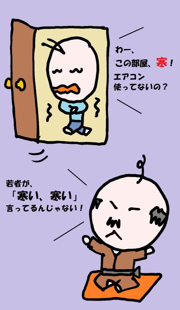 f:id:nichan-nichan:20171219122603j:plain