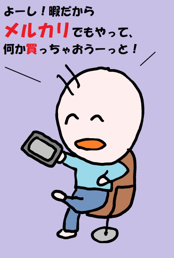 f:id:nichan-nichan:20171219122641j:plain