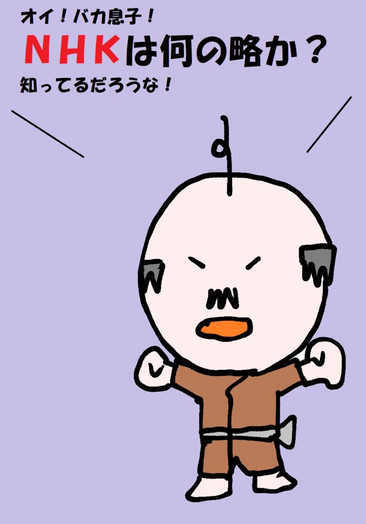 f:id:nichan-nichan:20171220014725j:plain