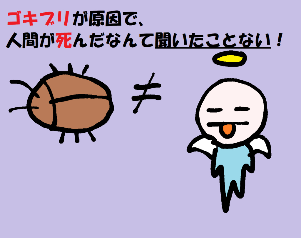 f:id:nichan-nichan:20180414020041j:plain