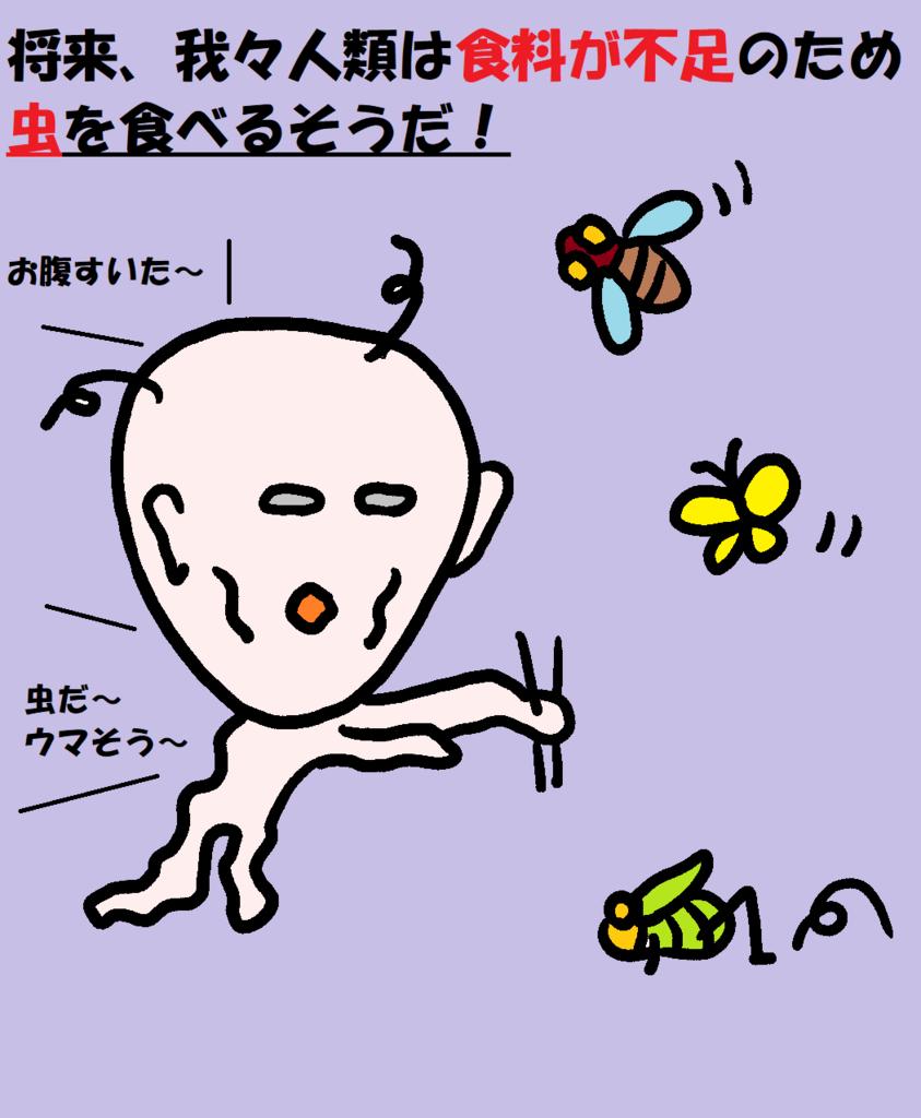 f:id:nichan-nichan:20180415003747j:plain