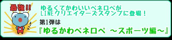 f:id:nichiani:20160923144052p:plain
