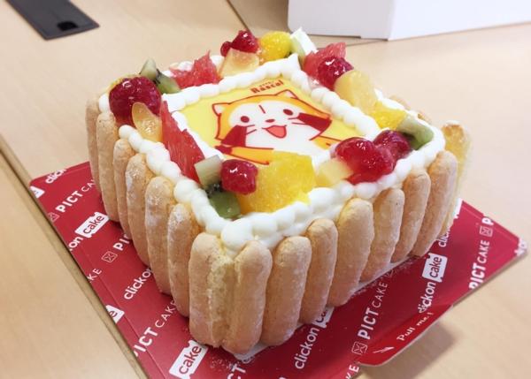 ラスカル ピクトケーキ