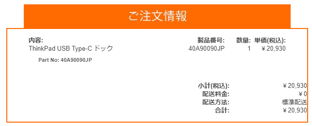 f:id:nichijo-ni-ikiru:20190210173826p:plain