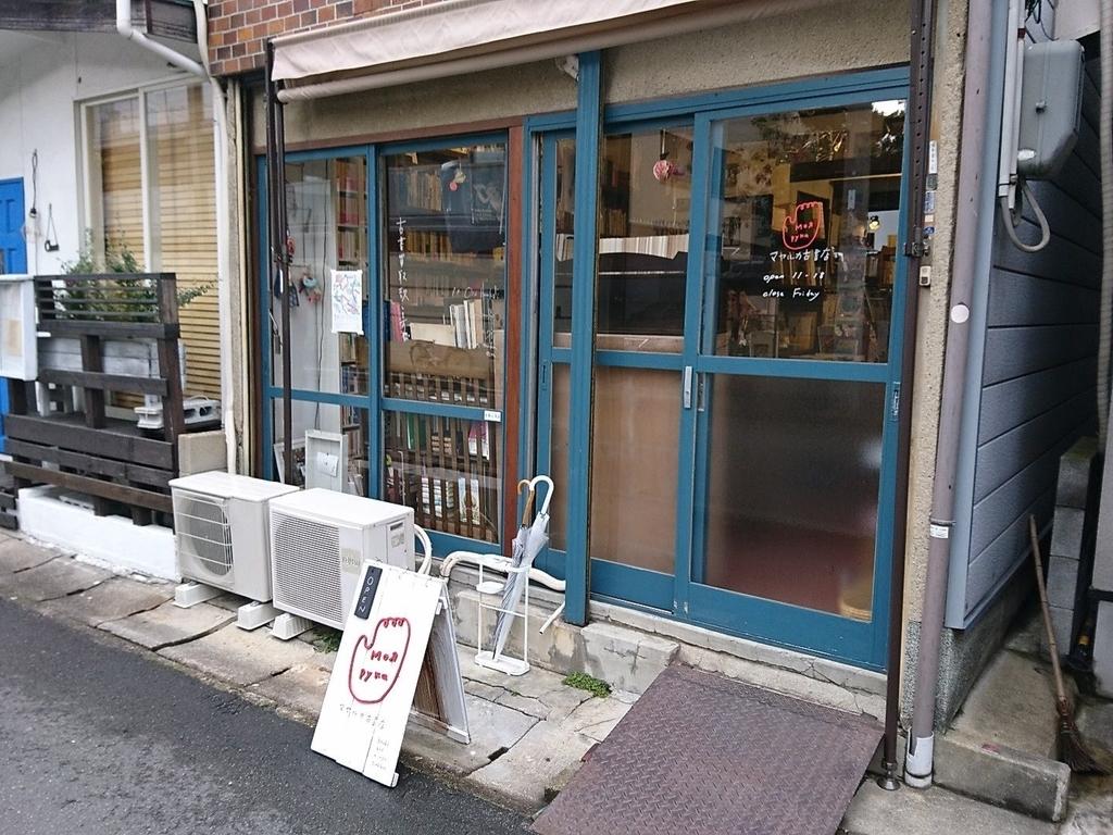 f:id:nichijo-ni-ikiru:20190305015759j:plain