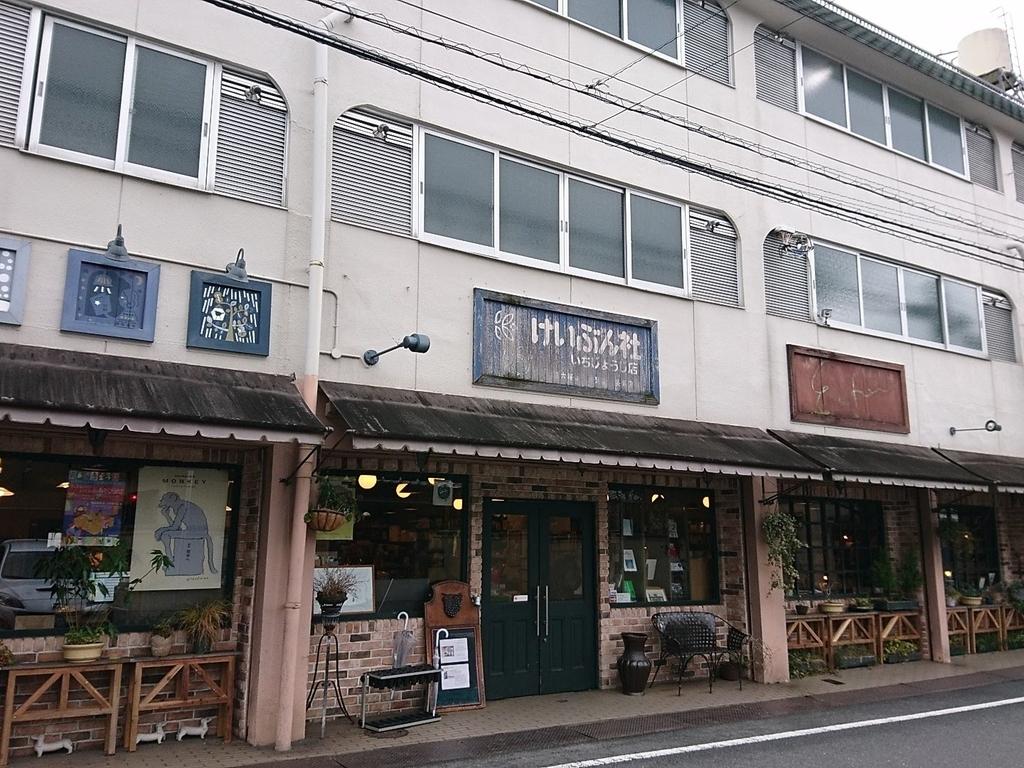 f:id:nichijo-ni-ikiru:20190305022852j:plain