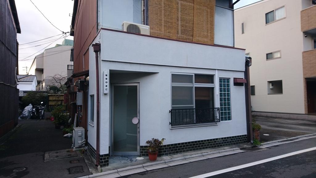 f:id:nichijo-ni-ikiru:20190305023618j:plain