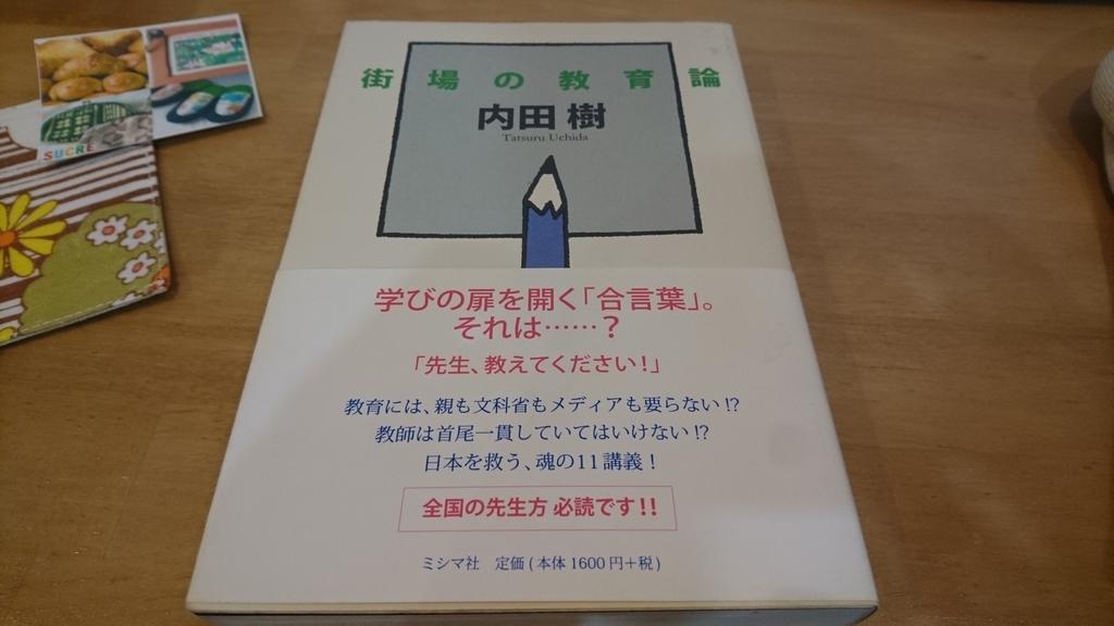 f:id:nichijo-ni-ikiru:20190305024625j:plain
