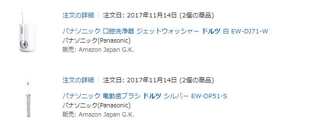 f:id:nichijo-ni-ikiru:20190310000334p:plain