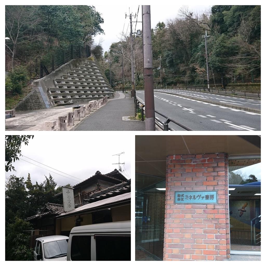 f:id:nichijo-ni-ikiru:20190312032131j:plain