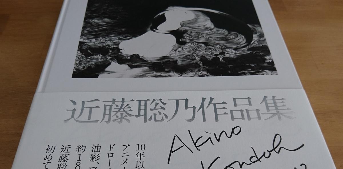 f:id:nichijo-ni-ikiru:20190525063453j:plain