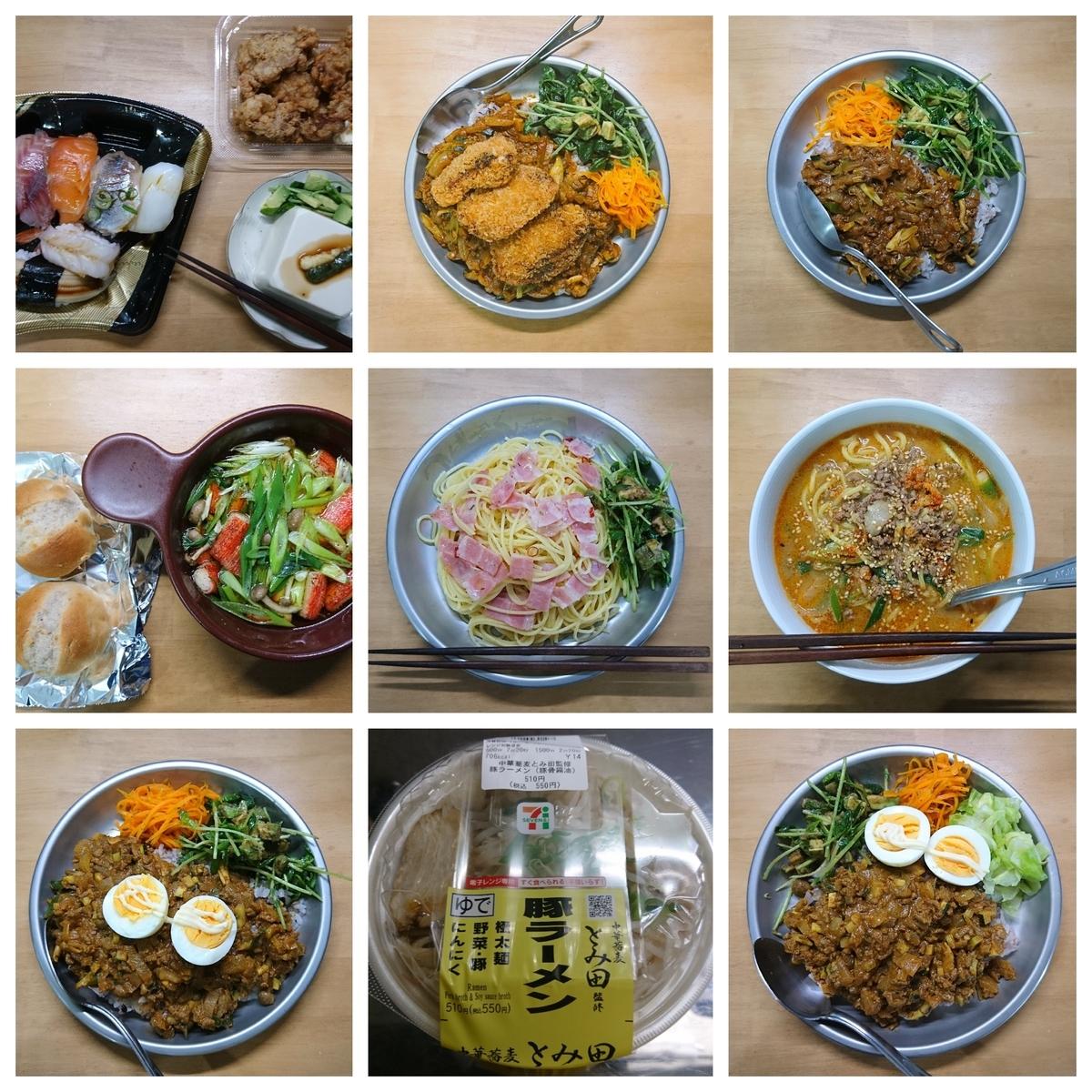 f:id:nichijo-ni-ikiru:20190707033934j:plain