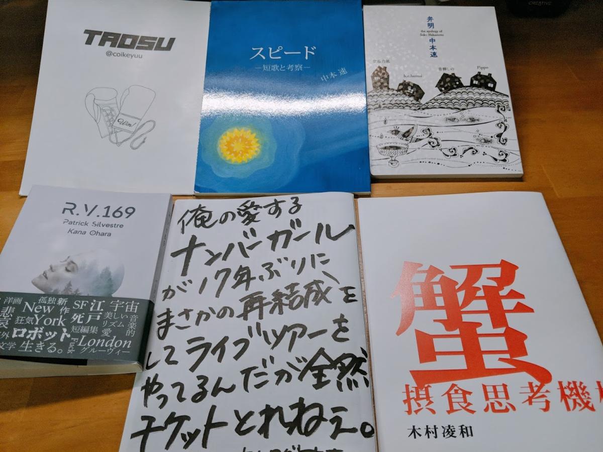 f:id:nichijo-ni-ikiru:20191015062410p:plain