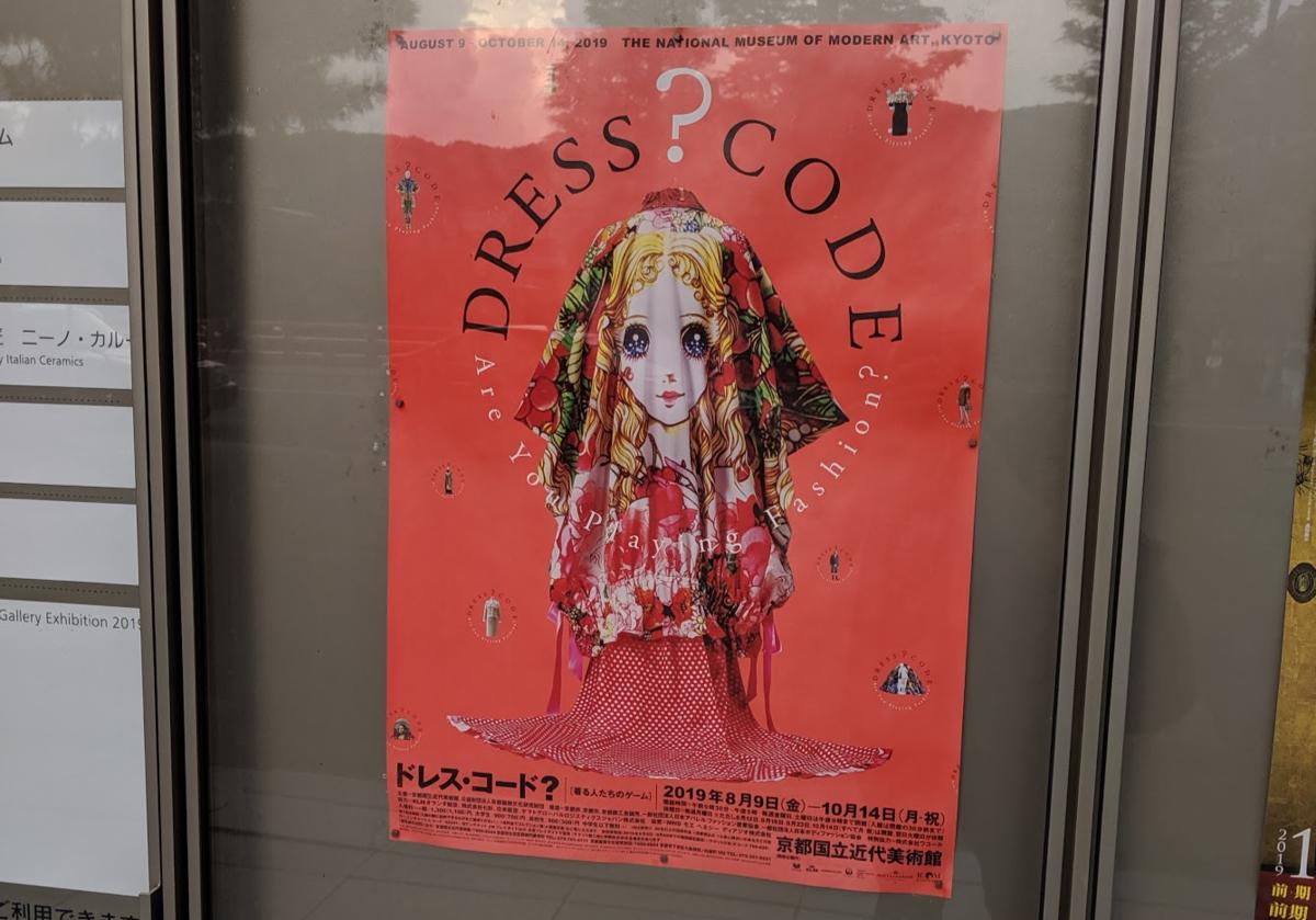 f:id:nichijo-ni-ikiru:20191015071509p:plain