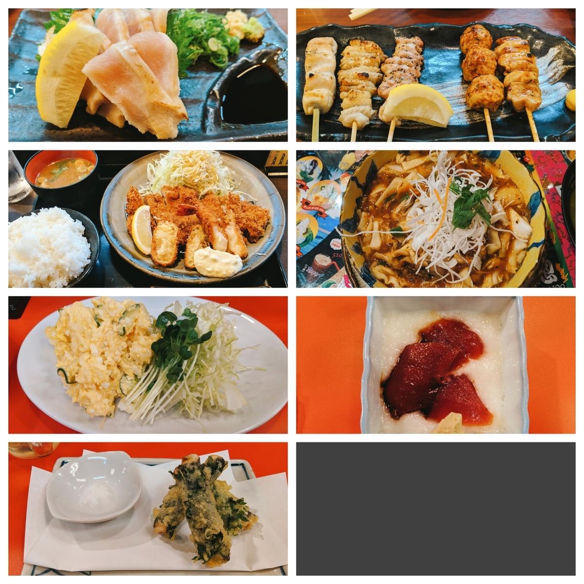 f:id:nichijo-ni-ikiru:20191117073941j:plain