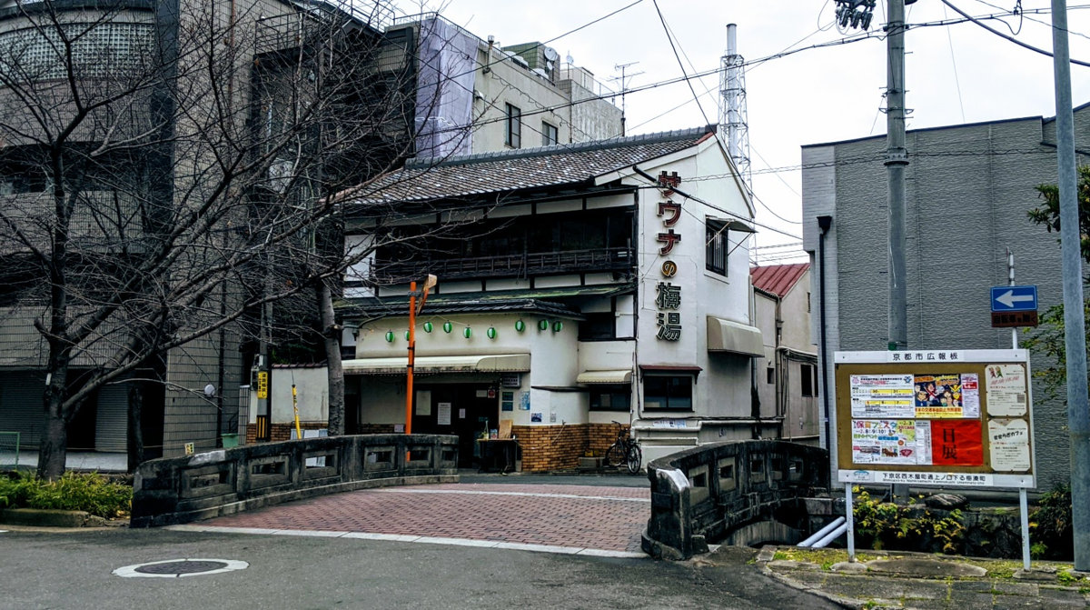 f:id:nichijo-ni-ikiru:20191229065455p:plain