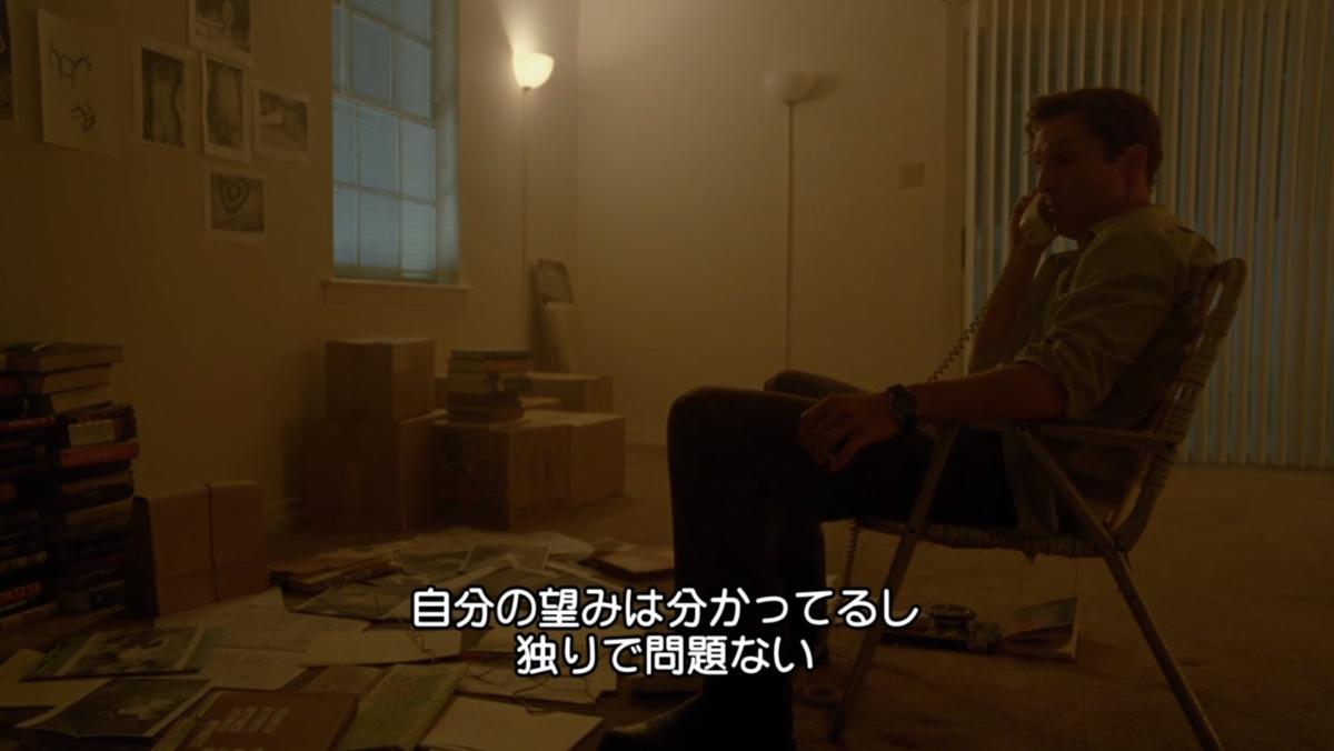 f:id:nichijo-ni-ikiru:20200102020004p:plain