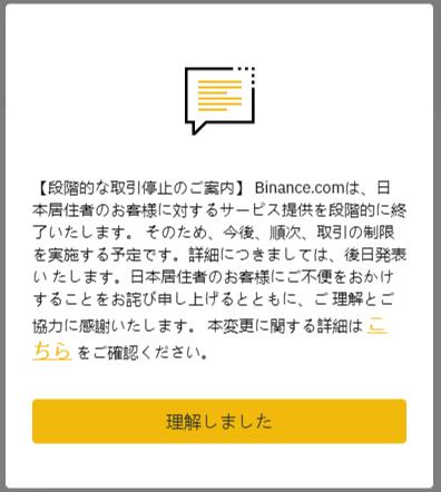 f:id:nichijo-ni-ikiru:20200201033721p:plain
