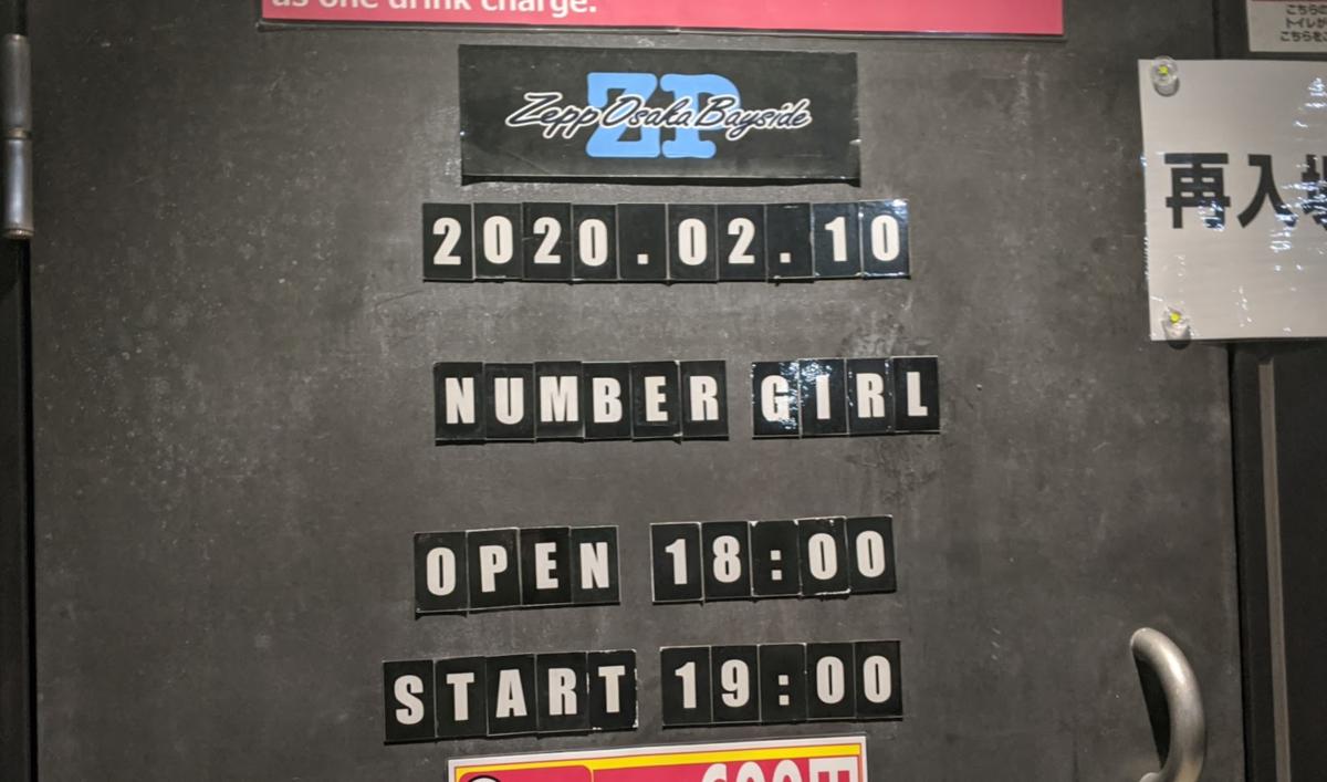 f:id:nichijo-ni-ikiru:20200211033435p:plain