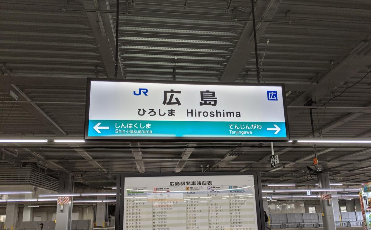 f:id:nichijo-ni-ikiru:20200217043510p:plain