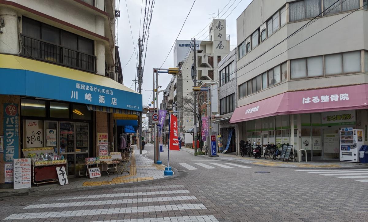 f:id:nichijo-ni-ikiru:20200217043726p:plain
