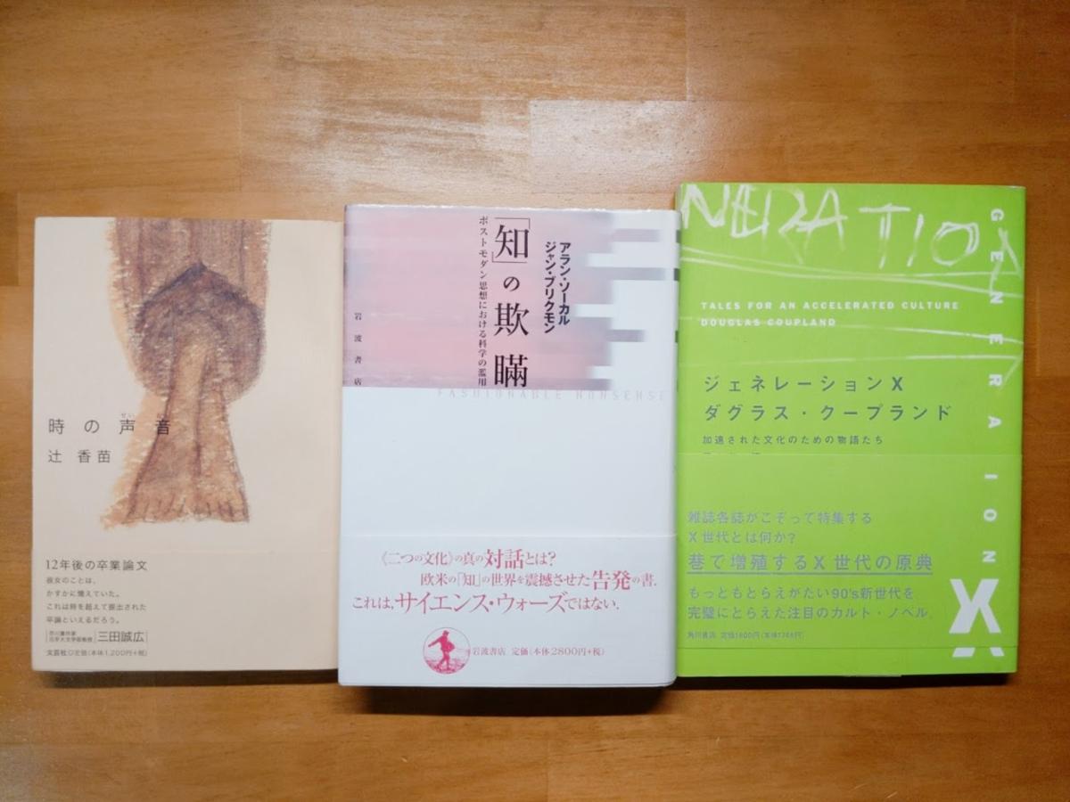 f:id:nichijo-ni-ikiru:20200217053054p:plain