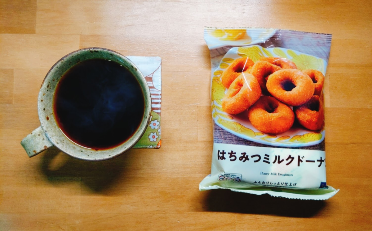 f:id:nichijo-ni-ikiru:20200422014121p:plain