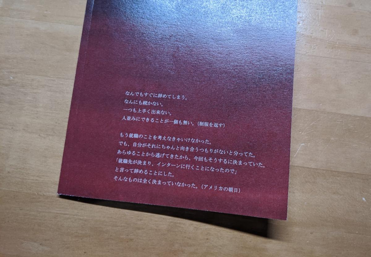 f:id:nichijo-ni-ikiru:20200428003759p:plain