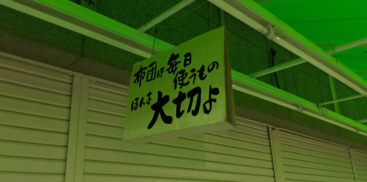 f:id:nichijo-ni-ikiru:20200503045001p:plain